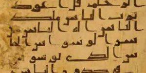 الرسم العثماني